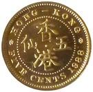 5 Cents - Elizabeth II (3rd portrait) – reverse