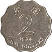 2 Dollars -  reverse
