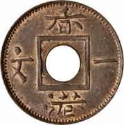 1 Mil - Victoria – reverse