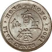 5 Cents - Edward VII – reverse
