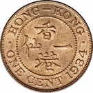 1 Cent - George V (small type) – reverse