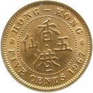 5 Cents - Elizabeth II (1st portrait; security edge) – reverse