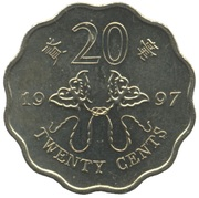 20 Cents (Special Administration Region) – reverse