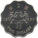 2 Dollars (Special Administration Region) – reverse