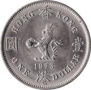 1 Dollar - Elizabeth II (1st portrait) – reverse