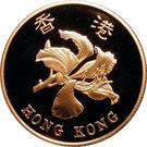 1000 Dollars (Hong Kong International Airport) – obverse