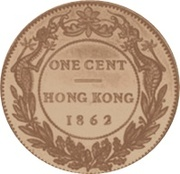 1 Cent - Victoria (Trial Strike) – reverse