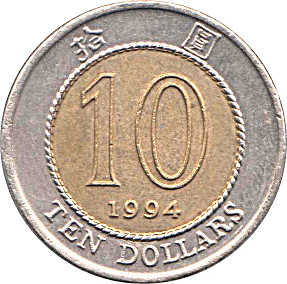 10 Dollars - Hong Kong – Numista