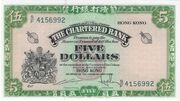 5 Dollars (The Chartered Bank) -  obverse
