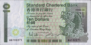 10 Dollars (Standard Chartered Bank) – obverse