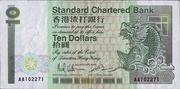 10 Dollars (Standard Chartered Bank) -  obverse
