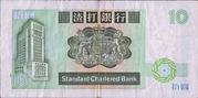 10 Dollars (Standard Chartered Bank) -  reverse