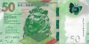 50 Dollars (HSBC) -  obverse