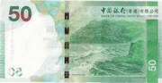 50 Dollars (Bank of China) – reverse