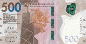 500 Dollars (Bank of China) – obverse