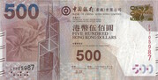 500 Dollars (Bank of China) -  obverse