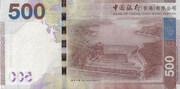 500 Dollars (Bank of China) -  reverse