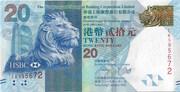 20 Dollars (HSBC) – obverse