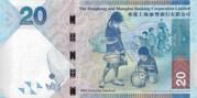 20 Dollars (HSBC) – reverse