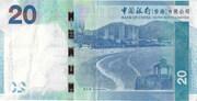 20 Dollars (Bank of China) -  reverse