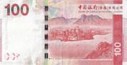 100 Dollars (Bank of China) – reverse