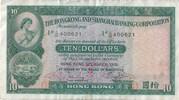 10 Dollars (HSBC) – obverse