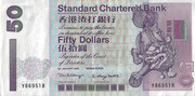 50 Dollars (Standard Chartered Bank) -  obverse