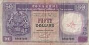 50 Dollars (HSBC) – obverse