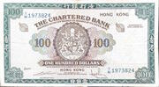 100 Dollars (Chartered Bank) – obverse