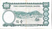 100 Dollars (Chartered Bank) – reverse