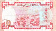 100 Dollars (Mercantile Bank) -  reverse
