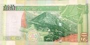 50 Dollars (HSBC) – reverse