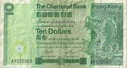 10 Dollar (The Chartered Bank) – obverse