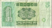10 Dollar (The Chartered Bank) – reverse