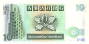 10 Dollars (Standard Chartered Bank) – reverse