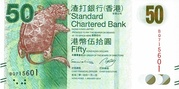 50 Dollars (Standard Chartered Bank) – obverse