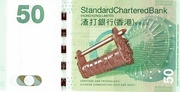50 Dollars (Standard Chartered Bank) – reverse