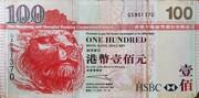 100 Dollars (HSBC) – obverse