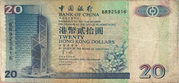 20 Dollars (Bank of China) – obverse
