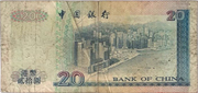 20 Dollars (Bank of China) – reverse