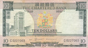 10 Dollars (The Chartered Bank) – obverse