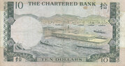 10 Dollars (The Chartered Bank) – reverse