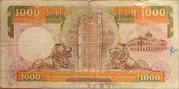1 000 Dollars (HSBC) -  reverse