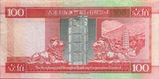 100 Dollars (HSBC) -  reverse