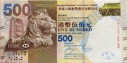 500 Dollars (HSBC) – obverse