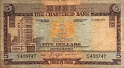 5 Dollars (The Chartered Bank) – obverse