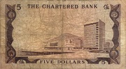 5 Dollars (The Chartered Bank) -  reverse