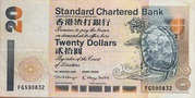 20 Dollars (Standard Chartered Bank) – obverse