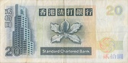 20 Dollars (Standard Chartered Bank) -  reverse