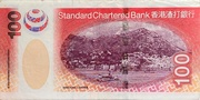 100 Dollars (Standard Chartered Bank) – reverse